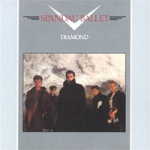 Spandau_Ballet_-_Diamond_Coverart - Courtesey Wikipedia